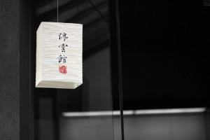 chinese-lantern-455760_1920